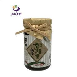 【新社區農會 】香菇香椿醬100g/罐