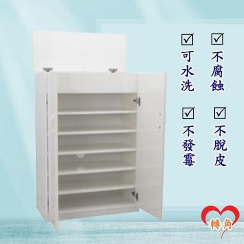 轉角傢俱-塑鋼鞋櫃 防潮防水防發霉 (寬66深33高117)六色可選