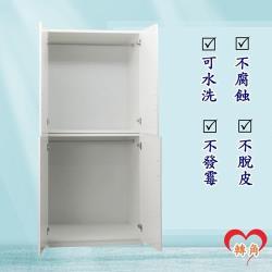 轉角傢俱-塑鋼衣櫃 防潮防水防發霉 (寬81深62高198)五色可選