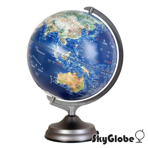SkyGlobe 12吋衛星觸控三段式立體地球儀