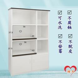 轉角傢俱-塑鋼電器櫃 防潮防水防發霉 (寬93深49高180)二色可選