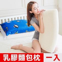 奶油獅-同樂會系列-成人專用-馬來西亞進口純天然麵包造型乳膠枕(宇宙藍)一入