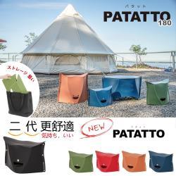 二代 日本 PATATTO 180 輕量化摺椅 紙片椅 摺疊椅 露營椅 日本椅 椅子 (黑色)