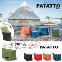二代 日本 PATATTO 180 輕量化摺椅 紙片椅 摺疊椅 露營椅 日本椅 椅子 (綠色)