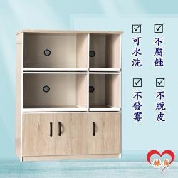 轉角傢俱-塑鋼電器櫃 防潮防水防發霉 (寬97深43高130)二色可選
