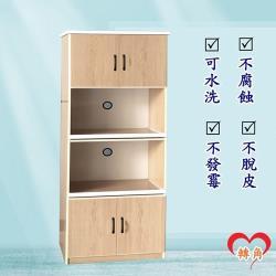 轉角傢俱-塑鋼電器櫃 防潮防水防發霉 (寬66深43高180)二色可選