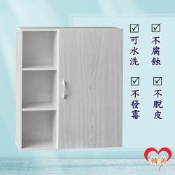 轉角傢俱-塑鋼浴室吊櫃 防潮防水防發霉 (寬64深21高80)三色可選