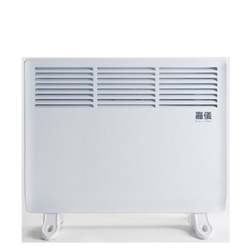 嘉儀1000W防潑水浴室電暖器KEB-M12/