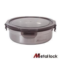 韓國Metallock 圓形不鏽鋼保鮮盒800ml
