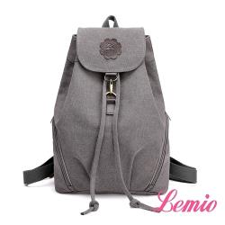 【Lemio】韓版學院范後背包(品味灰)