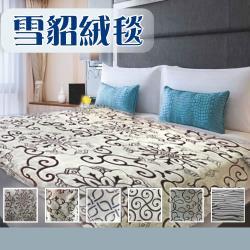 雪貂絨毯,保暖柔軟又親膚-多款花色隨機出貨