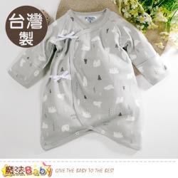 魔法Baby 包屁衣 台灣製秋冬厚款嬰兒純棉護手蝴蝶衣~a70297