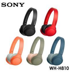 SONY WH-H810 無線藍牙耳罩式耳機