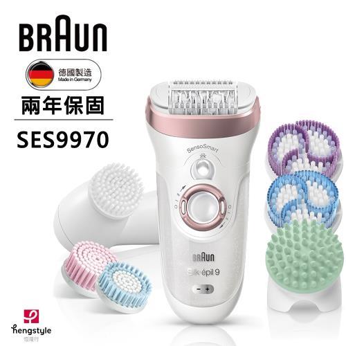德國百靈BRAUN-智淨Spa美體刀SES9970/