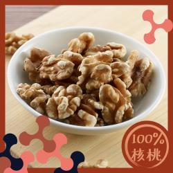【十翼饌】呷巧焙香核桃 (75g)  X8包