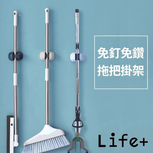 Life+免釘免鑽黏貼式 拖把掛架夾/工具夾 (2入)
