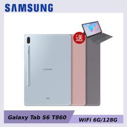 (鍵盤皮套組) Samsung Galaxy Tab S6 T860  (6G/128G) 10.5吋旗艦平板
