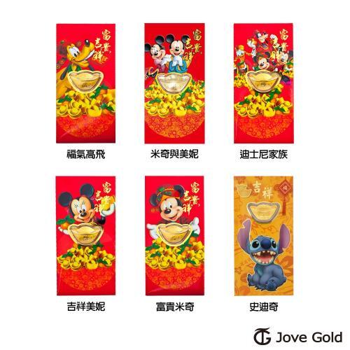 Disney迪士尼系列金飾