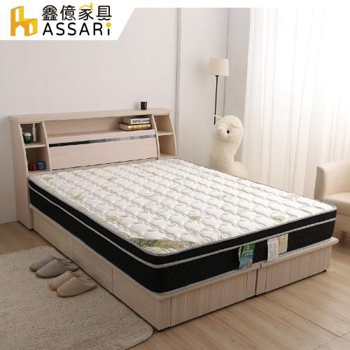 ASSARI-肯恩六分六抽屜型床底(雙人5尺)