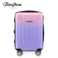 Flexflow 19吋 夢幻色票 可擴充拉鍊 智能測重 防爆拉鍊旅行箱 里爾系列(官方直營)