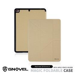 GNOVEL iPad mini (2019)多角度保護殼-淺棕
