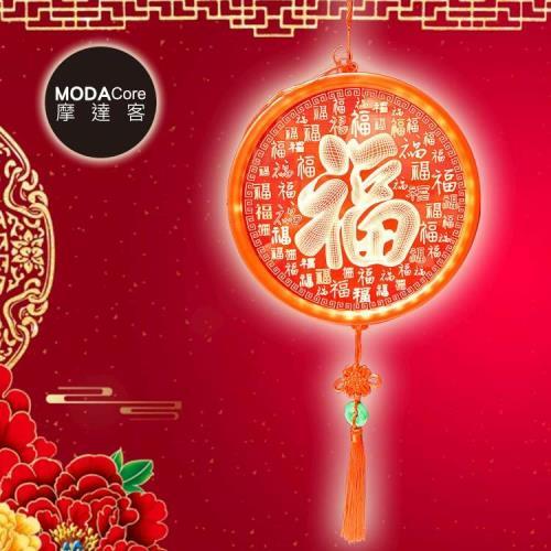 摩達客-農曆春節新年元宵◉3D圓形LED紅色百福燈串流蘇吊飾掛飾(USB插頭款)