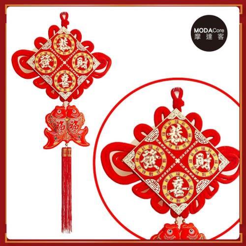 摩達客-農曆春節新年元宵◉絨金刺繡大福恭喜結板雙魚福單串流蘇吊飾掛飾