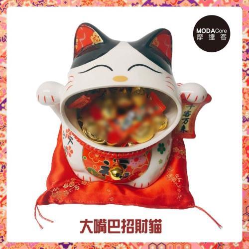 摩達客-農曆新年春節◉開運陶瓷糖果罐大嘴招財貓-擺飾桌飾(含坐墊)/