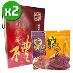 【台糖安心豚】新珍饌肉乾禮盒x2盒(4包/盒)