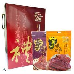【台糖安心豚】新珍饌肉乾禮盒(4包/盒)