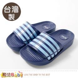 魔法Baby 兒童運動拖鞋 台灣製潮流運動風拖鞋~sd0600