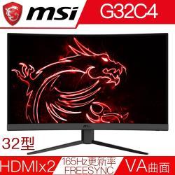 msi微星 Optix G32C4 32型VA曲面165Hz刷新率1ms反應電競液晶螢幕
