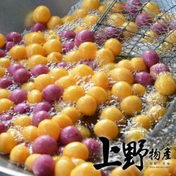 【上野物產】紫心地瓜球-芋頭內餡(300g±10%/包)x10包