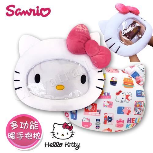 Hello Kitty 凱蒂貓 大臉造型 可視透明暖手枕 抱枕 午安枕 腰靠枕 沙發枕 38x33cm(正版授權)