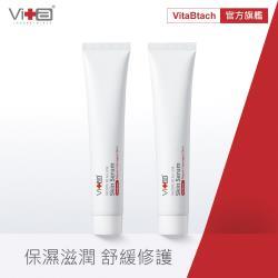 Swissvita薇佳 微晶3D全能精華50g 共2入組-VitaBtech升級版