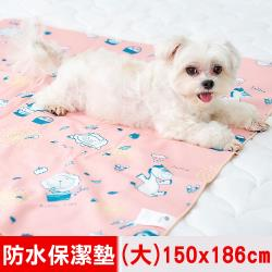 奶油獅-森林野餐ADVANTA超防水止滑保潔墊.尿布墊.寵物墊(大)150x186cm-粉紅