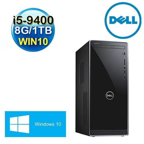 【DELL戴爾】Intel