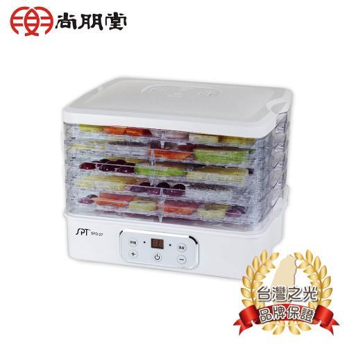 尚朋堂 食物乾燥機SFD-27