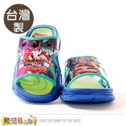 魔法Baby 男童鞋 台灣製快盜戰隊授權正版戶外拖鞋~sa91706