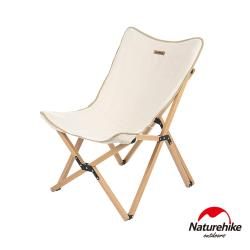 Naturehike 暮越戶外便攜質感實木折疊椅 釣魚椅 休閒椅 附收納袋