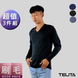 型男刷毛蓄熱保暖長袖V領休閒T-(超值3件組)TELITA