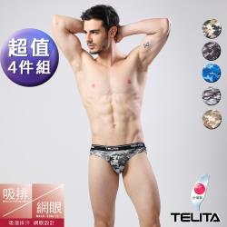 TELITA-男內褲 吸溼涼爽迷彩網眼運動三角褲(超值4件組)