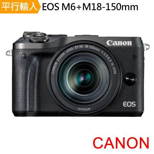【SD128G雙副電雙座充單眼包】Canon