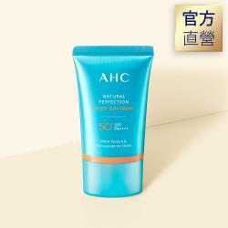 (官方直營)AHC 超水感完美保濕防曬乳 50g SPF50+/PA++++