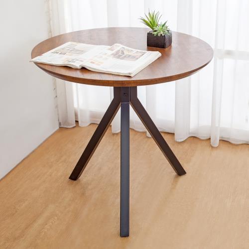 Boden-奇克2.7尺工業風圓形餐桌/洽談桌/休閒桌