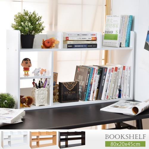 凱堡 501桌上型書架-80x20x45cm 桌上書架/收納架/置物架