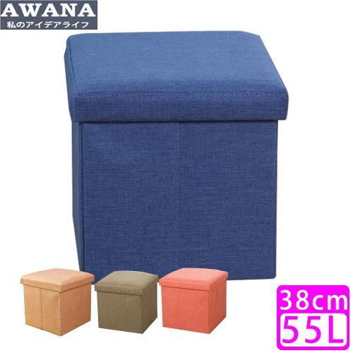 AWANA 簡約方形加厚麻布收納箱收納椅凳(38cm)