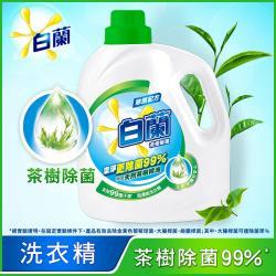 白蘭超濃縮洗衣精2.7Kg/瓶-茶樹除菌