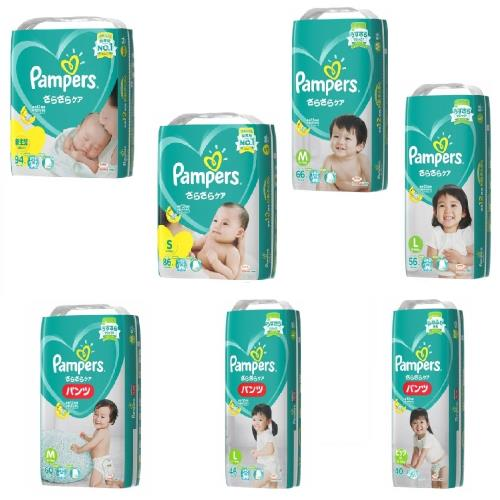 Pampers幫寶適尿布