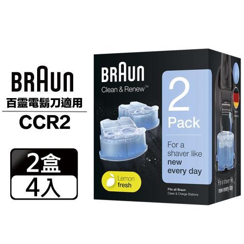 德國百靈BRAUN-匣式清潔液(2入裝)CCR2(4入/2盒組)/